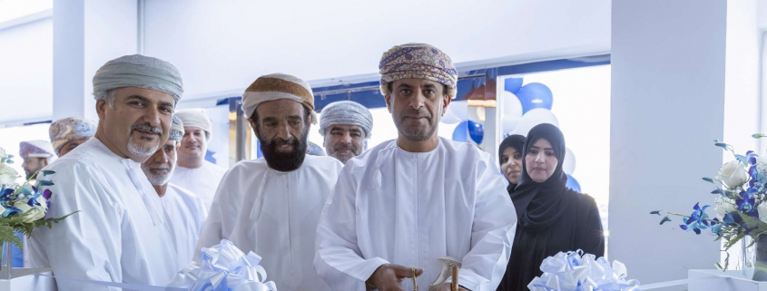 OAB Opens New Flagship Branch in Ibri