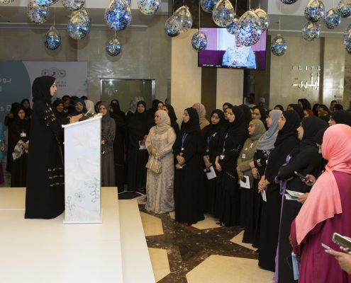 18-10-18 OAB Celebrates Omani Womens Day