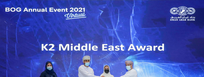 OAB Receives K2 Middle East Workflow Hero Award 2020