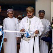 Al Hail Branch Opening (web)