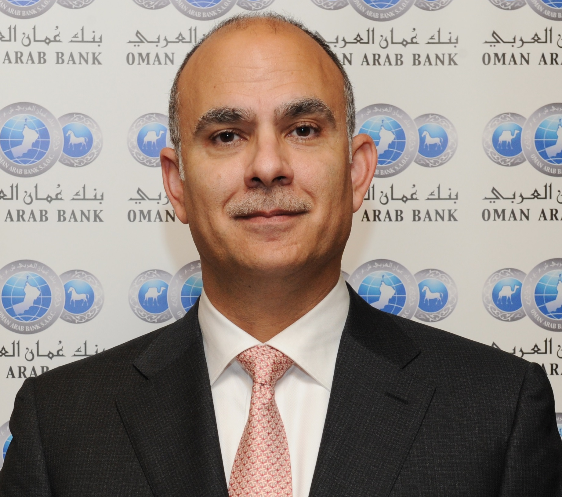 Amin Al Husseini