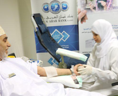 Blood donation (web)