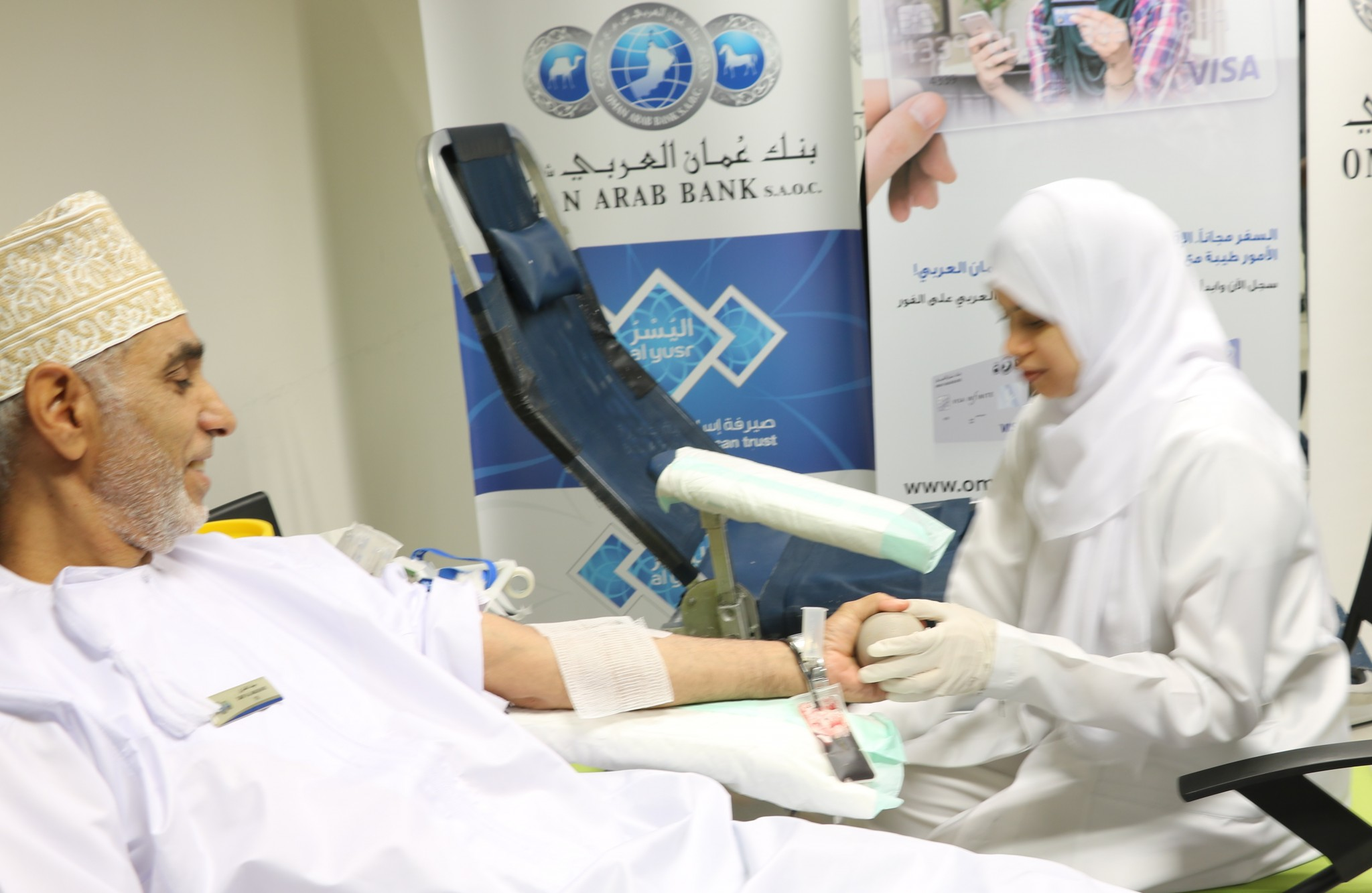 Blood donation (web)