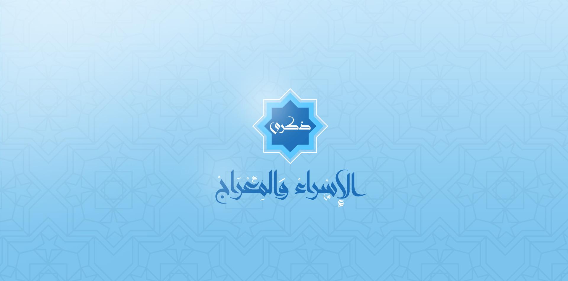 Esraa_Miraj_OAB_web