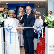 Flagship Branch Opens in Al Khuwair