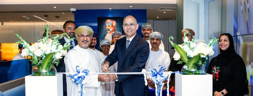 Flagship Branch Opens in Al Khuwair