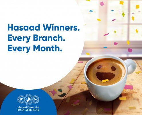 Hassad 2018  (en)
