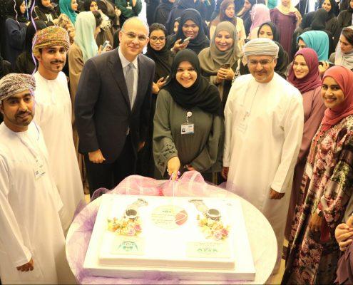 Omani Women Day