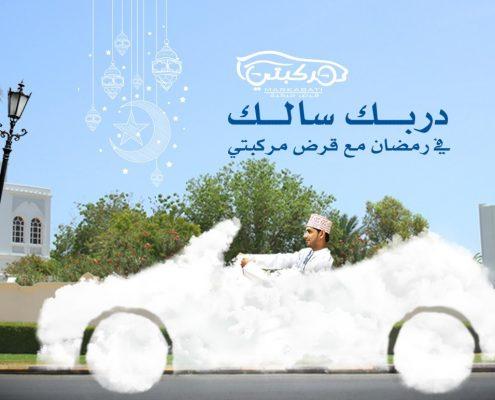 Markabati_car_cloud_ar