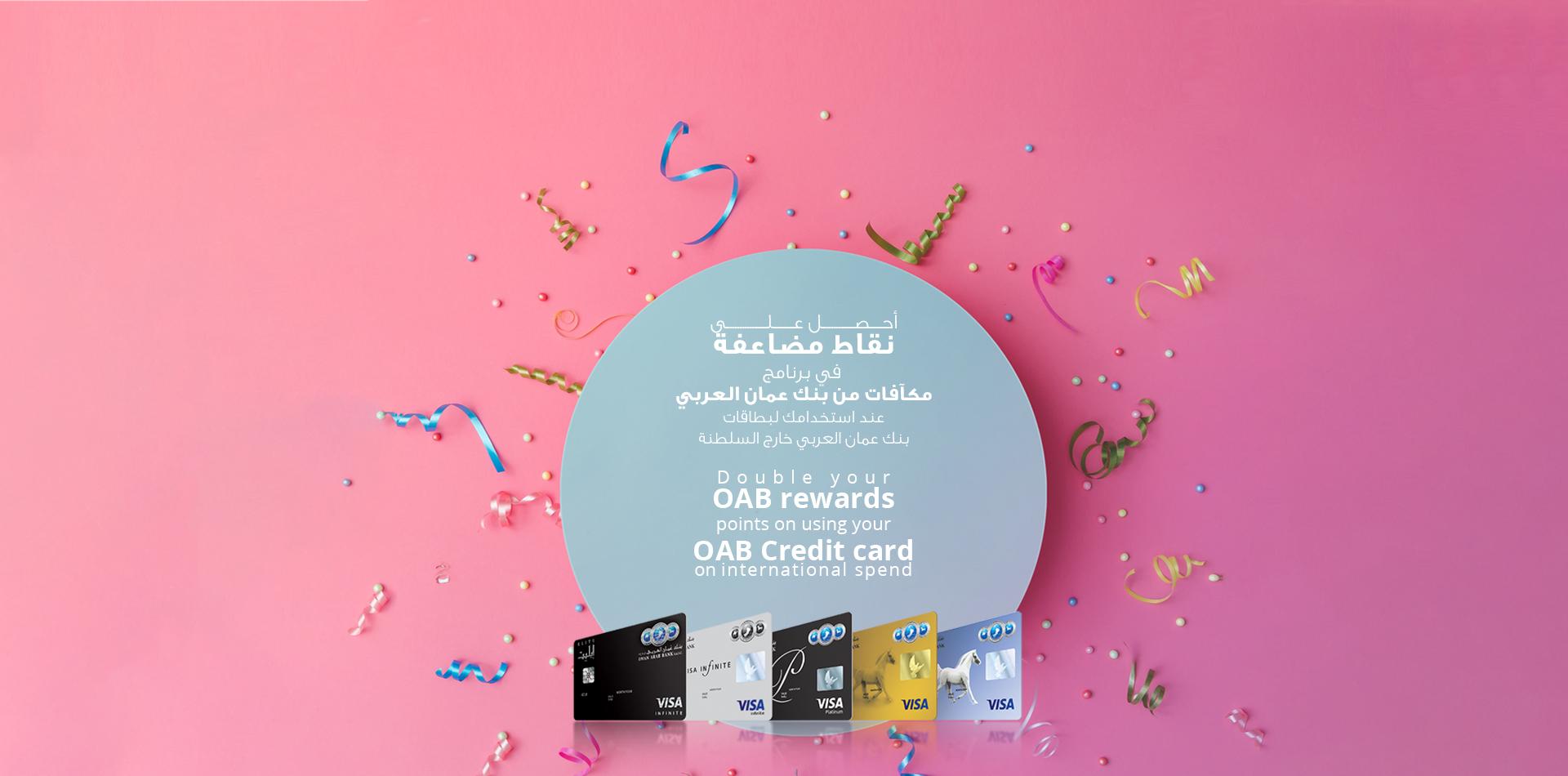 OAB Rewards Website