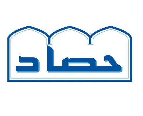 OAB_-_Hassad_Logo_Ar