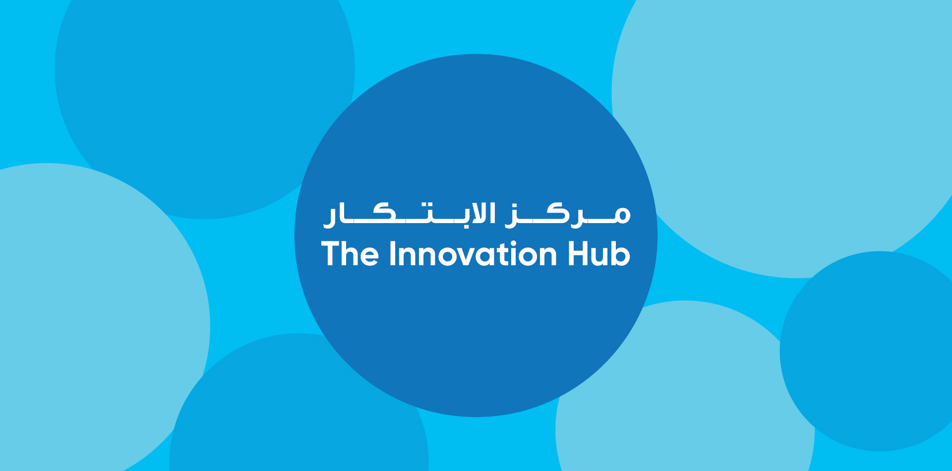 OAB_INNOVATION_HUB_HOMEPG
