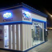OAB_Muscat_Festival_Special_Loan_Offer