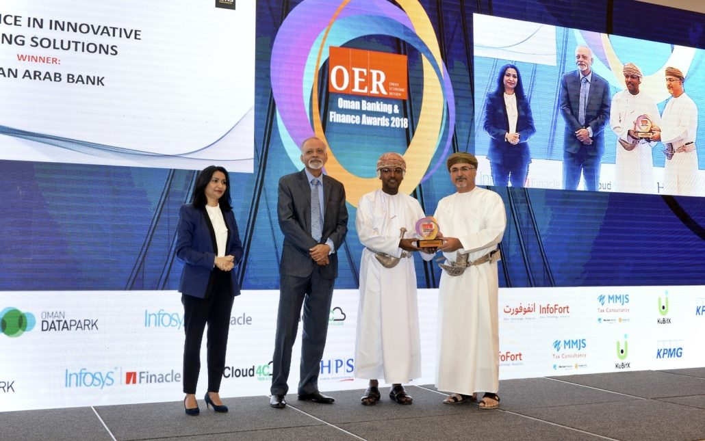 OAB Mobile Banking App Named 'Most Innovative App' at the