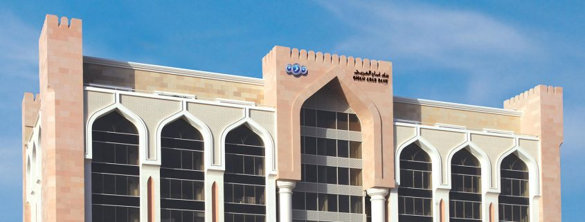 Oman_Arab_Bank_Head_Office