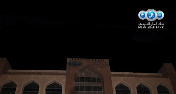 Oman_Arab_Bank_Head_Office_-_Earth_Hour_2016