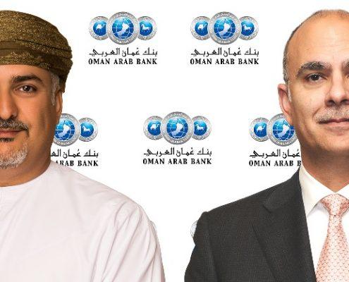 Rashad & Amin