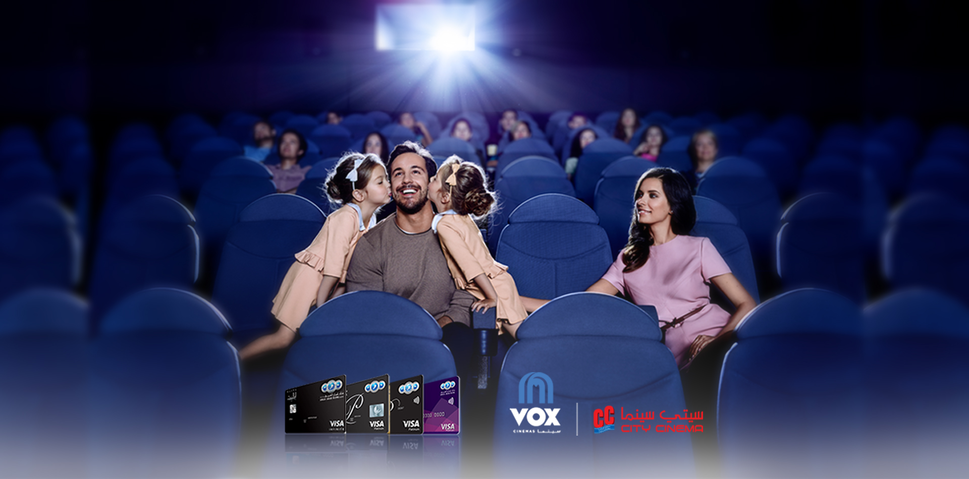 VOX Cinema Offer