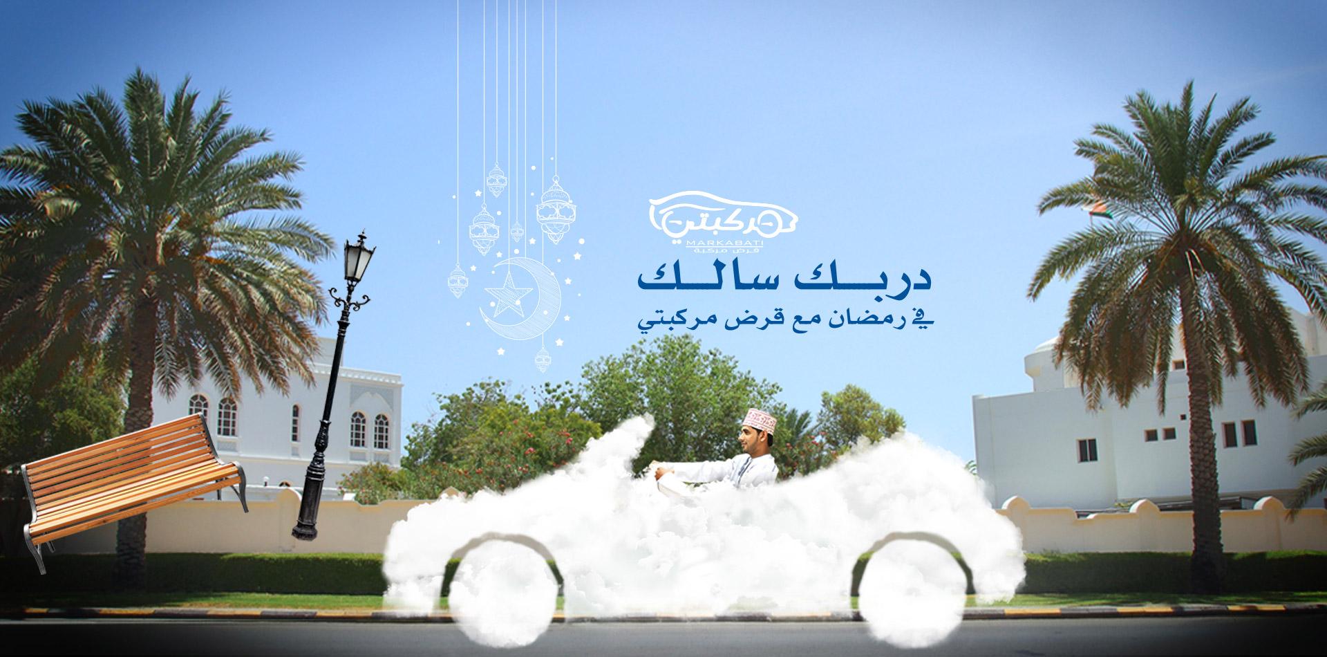 slider-car-loan-arabic